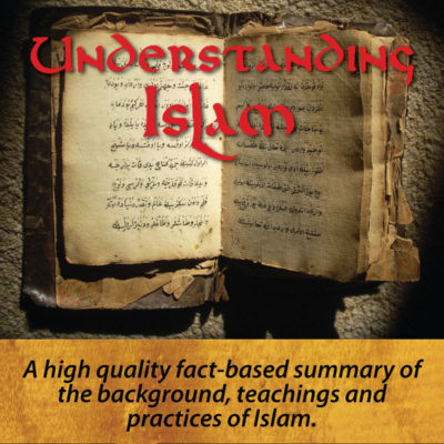 Understanding Islam Teacher's Edition by Dr Michael Bogart Aspect Ministries