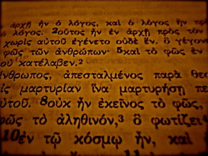 GreekJohn1