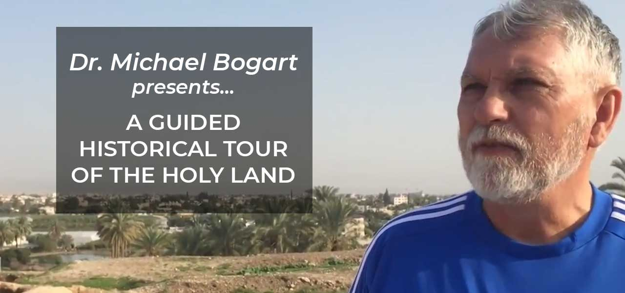 Guided Historical Tour of the Holy Land   Ancient City of Jericho (Video 1)