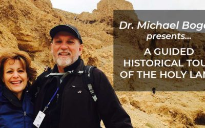 Guided Historical Tour of the Holy Land   Introduction & Welcome